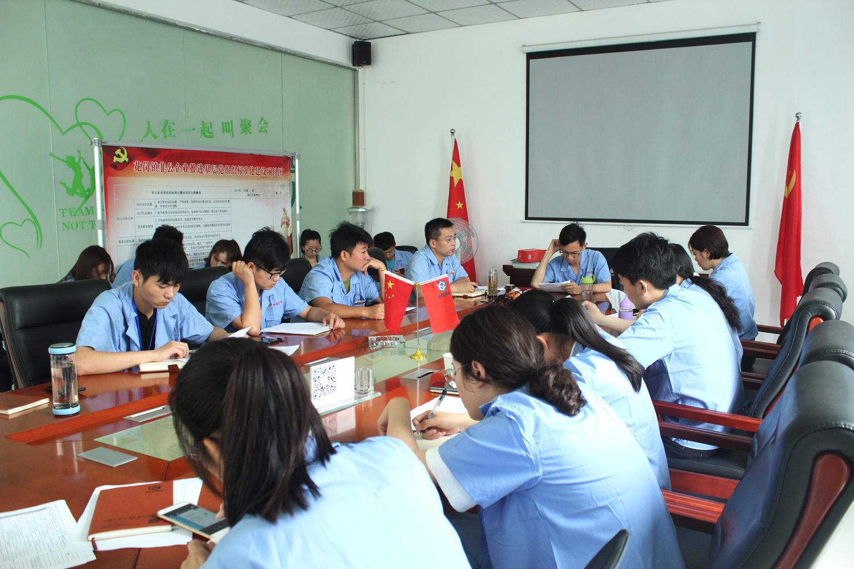 安徽宇锋召开5月营销工作总结及6月份工作计划会议