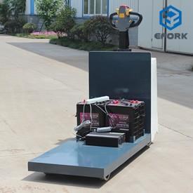 电动平台搬运车